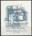 Руанда 1969 год. Первая пилотируемая посадка на Луну, блок (I)