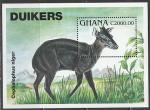 Гана 1994 год. Африканская антилопа, блок