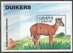 Гана 1994 год. Антилопа, блок