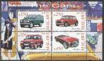 Малави 2010 год. Автомобили, малый лист