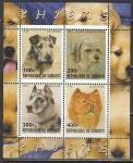Джибути 2009 год. Породы собак, малый лист