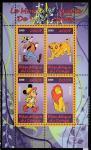 Конго 2009 год. Герои мультфильмов Уолта Диснея (I), малый лист
