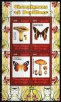 Конго 2009 год. Бабочки и грибы, малый лист