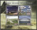 Руанда 2009 год. Мосты, малый лист
