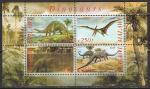 Малави 2010 год. Динозавры, малый лист