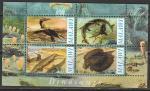 Малави 2010 год. Доисторические животные, малый лист