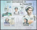 Того 2011 год. Международный год химии, малый лист