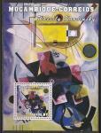 Мозамбик 2001 год. Искусство. Живопись В.В. Кандинского, блок