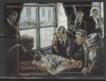 Южная Осетия 1999 год. Чемпионат мира по шахматам. Шахматы в живописи, блок