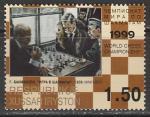 Южная Осетия 1999 год. Шахматы в живописи (II), 1 марка