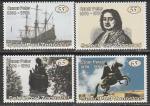 Нидерланды (Занстад) 1996 год. 300 лет Азовскому походу Петра I, 4 марки