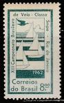 Бразилия 1962 год. XIII Бразильский чемпионат по парусному спорту, 1 марка
