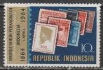 Индонезия 1964 год. 100 лет почтовой марке Индонезии, 1 марка