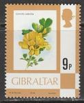 Гибралтар 1978 год. Флора. Вязель валенсийский, 1 марка