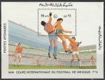 Афганистан 1986 год. Чемпионат мира по футболу в Мексике, блок