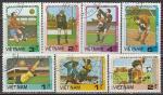 Вьетнам 1985 год. Чемпионат мира по футболу в Мехико, 7 марок (гашёные)