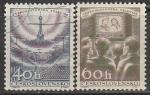 ЧССР 1957 год. 3 года телевидению ЧССР, 2 марки (гашёные)