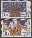 """ЧССР 1974 год. Национальная филвыставка """"Брно-74"""", 2 марки (гашёные)"""