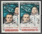 СССР 1979 год. Космонавты В.А. Джанибеков и О.Г. Макаров. Разновидность - светлый и тёмный цвет, 2 марки (4904)
