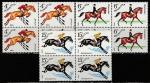 СССР 1982 год. Коневодство. Конный спорт, 3 квартблока (5198-5200)
