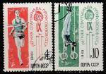 СССР 1969 год. IX летняя Спартакиада профсоюзов, 2 гашёные марки (3706-07)