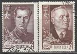 СССР 1970 год. Герои СССР. Партизаны, 2 гашёные марки (3797-98)