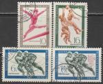 СССР 1970 год. Чемпионат мира по хоккею в Швеции. Победа советских хоккеистов, 4 гашёные марки (3790-92, 3799)