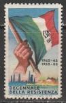 Италия 1956 год. Антифашистское движение Сопротивления, 1 марка (непочтовая)
