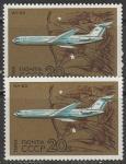 СССР 1969 год. Самолёт Ил-62. Стрелец. Разновидность - сдвиг краски, 2 марки (3759)