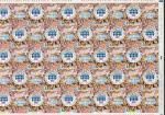 Россия 2002 год. Всероссийская перепись населения, лист из 25 самоклеящихся марок с купонами