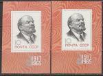 СССР 1965 год. 48 лет Октябрьской социалистической революции. Разновидность - разный цвет, 2 блока