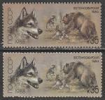 СССР 1988 год. Охотничьи собаки. Восточносибирская лайка. Разновидность - разный оттенок, 2 марки