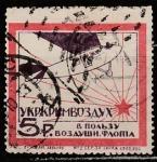 СССР 1924 год. В пользу воздушного флота. Укркрымвоздух (ном. 5 р.), 1 непочтовая марка (гашёная)