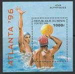 Бенин 1996 год. Летние Олимпийские игры в Атланте. водное поло, блок