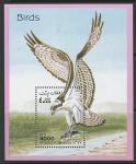 Афганистан 1998 год. Хищные птицы. Скопа, блок