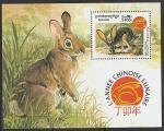 Камбоджа 1999 год. Китайский Новый год. Год кролика, блок