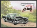Конго 1999 год. Исторические автомобили. Форд 1909 года, блок