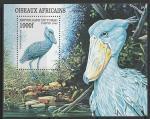 Чад 1999 год. Африканские птицы, блок