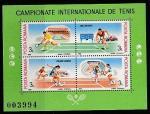 Румыния 1988 год. Международные чемпионаты по теннису, блок