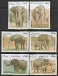 Лаос 1997 год. Слоны, 6 марок