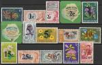 Сьерра-Леоне 1954 год. Марки предыдущих выпусков с надпечаткой нового номинала, 15 марок