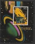 КНДР 1976 год. Космическая техника. Луноход, блок