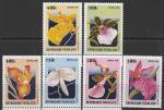 Того 1999 год. Орхидеи, 6 марок