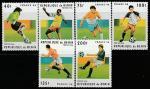 Бенин 1996 год. Чемпионат мира по футболу во Франции в 1998 году, 6 марок