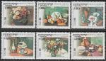 Камбоджа 1999 год. Международная филвыставка в Париже. Натюрморты французских художников, 6 марок