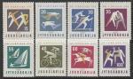 Югославия 1960 год. Летние Олимпийские игры в Риме, 8 марок
