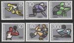 Югославия 1964 год. Летние Олимпийские игры в Токио, 6 марок