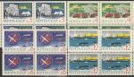 СССР 1963 год. Антарктида - континент мира, 4 квартблока (2822-25) (К