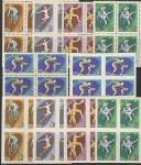 СССР 1963 год. III Спартакиада народов СССР, 10 квартблоков (5 зубц. + 5 б/зубц.) (2790-99) (К