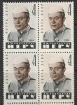 СССР 1964 год. Портрет индийского политика Джавахарлала Неру, квартблок (3001) (К